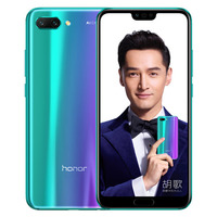 Honor 10 4GB / 64GB