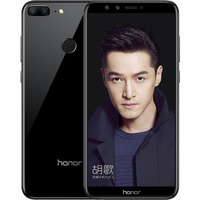 Honor 9 Lite 4GB / 64GB