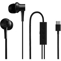 Xiaomi Mi Noise Cancelling Earphones (Type-C)
